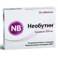 Необутин таблетки 200 мг 30 шт.