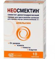 Неосмектин пакетики 3 г, 10 шт. апельсин
