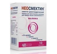 Неосмектин пакетики 3 г, 10 шт. малина