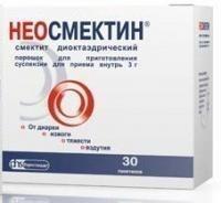 Неосмектин пакетики 3 г, 30 шт. ваниль