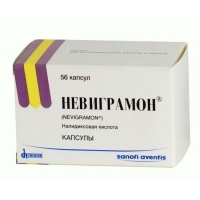 Невиграмон капсулы 500 мг, 56 шт.