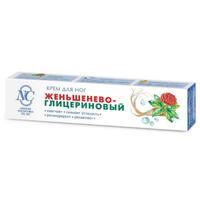 Невская косметика Крем для ног Женьшенево-глицериновый 50мл