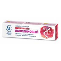 Невская косметика Крем Ланолиновый 40мл