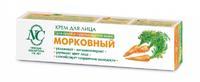 Невская косметика Крем Морковный 40 мл