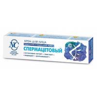 Невская косметика Крем Спермацетовый 40мл