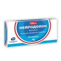 Нейродолон капсулы 100 мг 15 шт. 15 шт.
