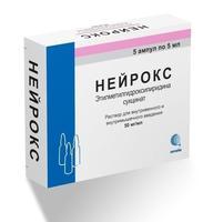 Нейрокс ампулы 50 мг/мл 5 мл, 5 шт.