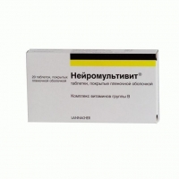 Нейромультивит таблетки покрыт.плен.об. 20 шт.