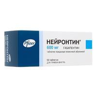 Нейронтин таблетки 600 мг 50 шт.