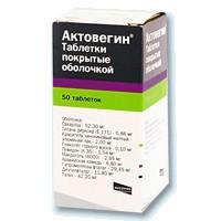 Актовегин таблетки, 50 шт.