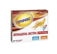 Геримакс женьшень экстра таблетки, 30 шт.