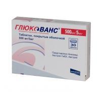 Глюкованс таблетки 500 мг/5 мг, 30 шт.