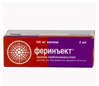 Феринжект р-р в/в введ. 50 мг/мл 2 мл фл. №5