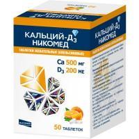 Кальций-д3 никомед таблетки жевательные, 50 шт.