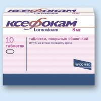 Ксефокам таблетки 8 мг, 10 шт.