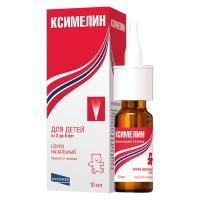 Ксимелин спрей 0,5 мг/мл, 10 мл