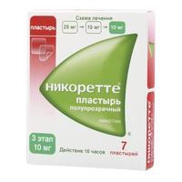 Никоретте трансдермальная терапевтическая система 10 мг/16 ч , 7 шт.