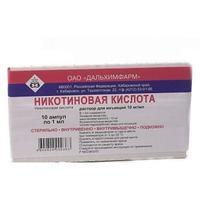 Никотиновая кислота ампулы 1% , 1 мл , 10 шт.
