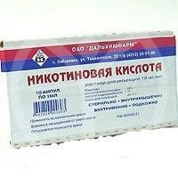 Никотиновая к-та р-р д/ин. 10мг/мл амп. 1мл №10