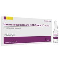 Никотиновая кислота-СОЛОфарм р-р для инъекций 10 мг/мл 1 мл ампул 10 шт.