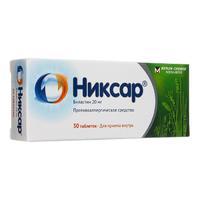 Никсар таблетки 20 мг 30 шт.