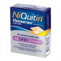 Никвитин трансдермальная терапевтическая система 14 мг/сут,