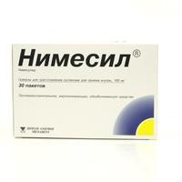 Нимесил гранулы для пригот. сусп. для приема внутрь 100 мг пакетики 2 г 30 шт.