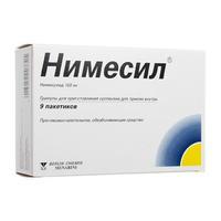 Нимесил гранулы для пригот. сусп. для приема внутрь 100 мг пакетики 2 г 9 шт.