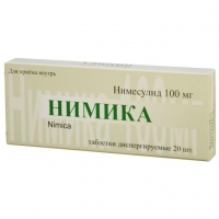 Нимика таблетки 100 мг, 20 шт.
