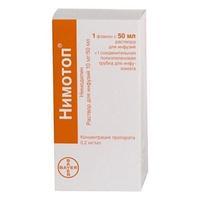 Нимотоп р-р для инфузий 10 мг 50 мл флаконы 5 шт.