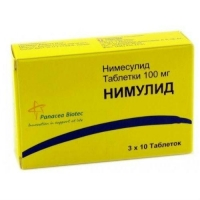 Нимулид таблетки 100 мг, 30 шт.