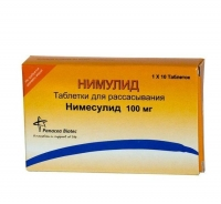 Нимулид таблетки лингвальные 100 мг, 10 шт.