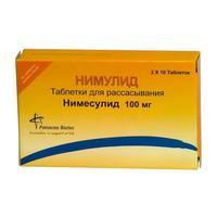Нимулид таблетки лингвальные 100 мг, 20 шт.
