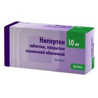 Нипертен таблетки 10 мг, 100 шт.