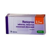 Нипертен таблетки 2,5 мг, 30 шт.