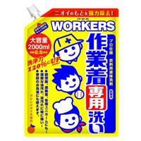 Nissan FaFa жидкое средство Workers для стирки сильнозагрязненной одежды мягкая упаковка 2 л