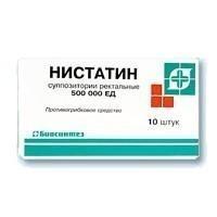 Нистатин суппозитории ректальные 500000 ЕД, 10 шт.