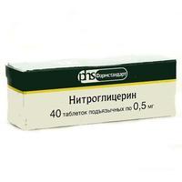Нитроглицерин таблетки 0.5 мг, 40 шт.