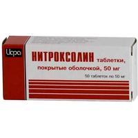 Нитроксолин таблетки покрыт.об. 50 мг, 50 шт.