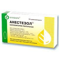Анестезол свечи ректальные, 10 шт.