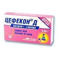 Цефекон д свечи ректальные 250 мг, 10 шт.