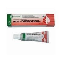 Гиоксизон мазь 10мг+30 мг/г 10г туба