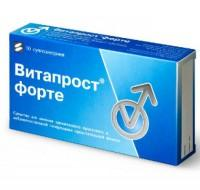 Витапрост форте свечи ректальные 20 мг, 10 шт.