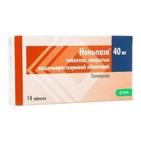 Нольпаза таблетки 40 мг, 14 шт.