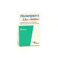 Нолипрел А таблетки 2,5+0,625 мг 30 шт.