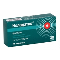 Нолодатак капсулы 100 мг 30 шт.