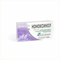 Ноноксинол свечи вагинальные 120 мг, 10 шт.