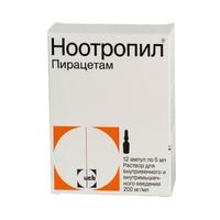 Ноотропил ампулы 20%, 5 мл, 12 шт.