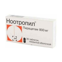 Ноотропил таблетки 800 мг, 30 шт.