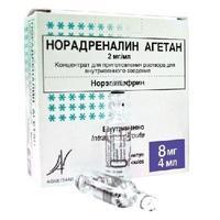 Норадреналин агетан ампулы 2 мг/мл 4 мл, 10 шт.